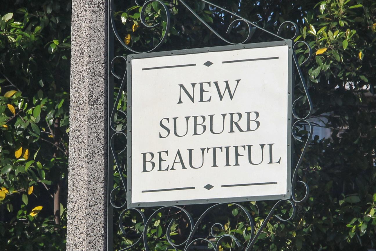 new suburb beautiful street sign